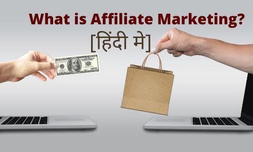 Affiliate-Marketing-Hindi