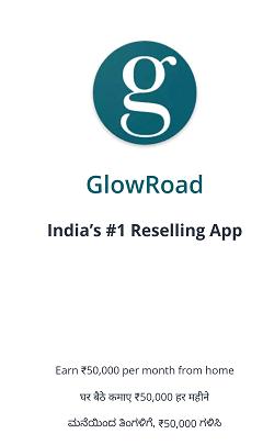 Glowroad-login